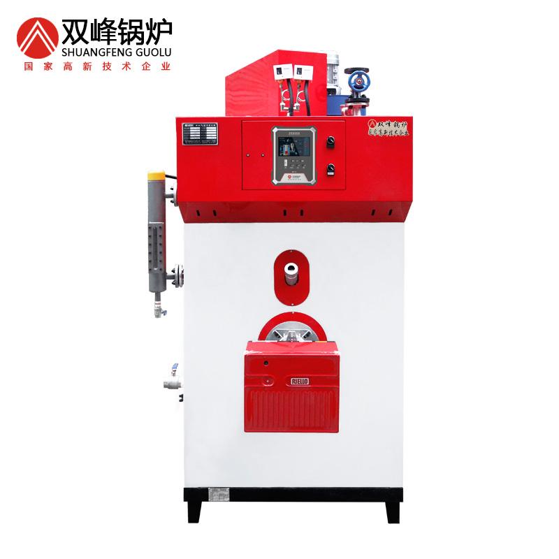 燃油(气))蒸汽发生器200公斤