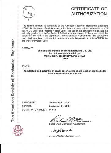 ASME认证