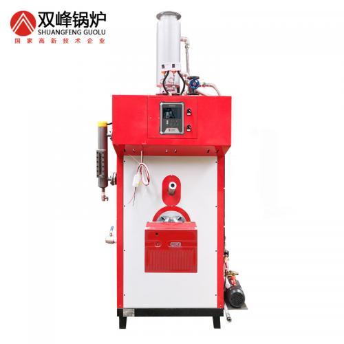 燃油(气))蒸汽发生器150公斤